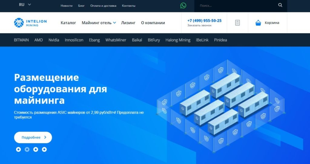 Intelion maning - какие отзывы о intelionmine.ru?